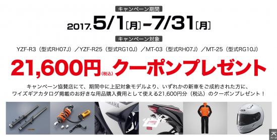 スクリーンショット 2017-06-14 10.28.38